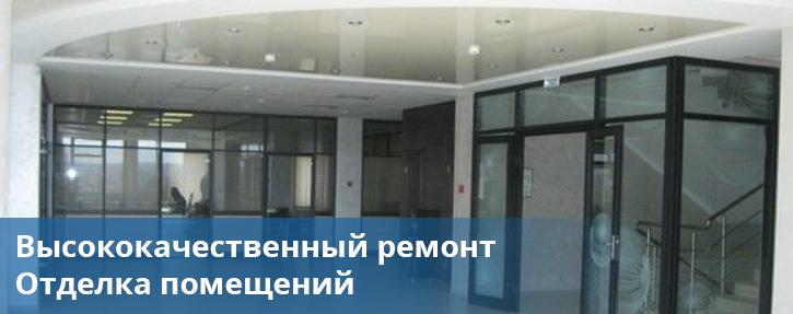 Дизайн квартир – Bestoremonto Ремонт квартир в Москве и