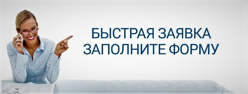 САНТЕХНИЧЕСКИЕ РАБОТЫ ОТ 250 РУБ. ГАРАНТИЯ ДО 5 ЛЕТ