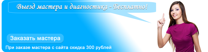 РЕМОНТ САНТЕХНИКИ ОТ 800 РУБ.