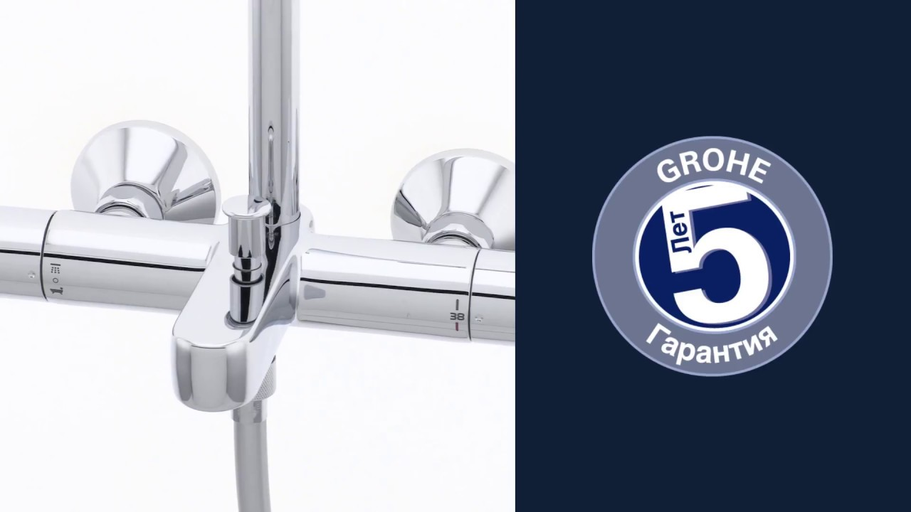 Установка сантехники Grohe от специалистов